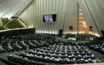 نظر متفاوت مجلس درباره افزایش حقوق